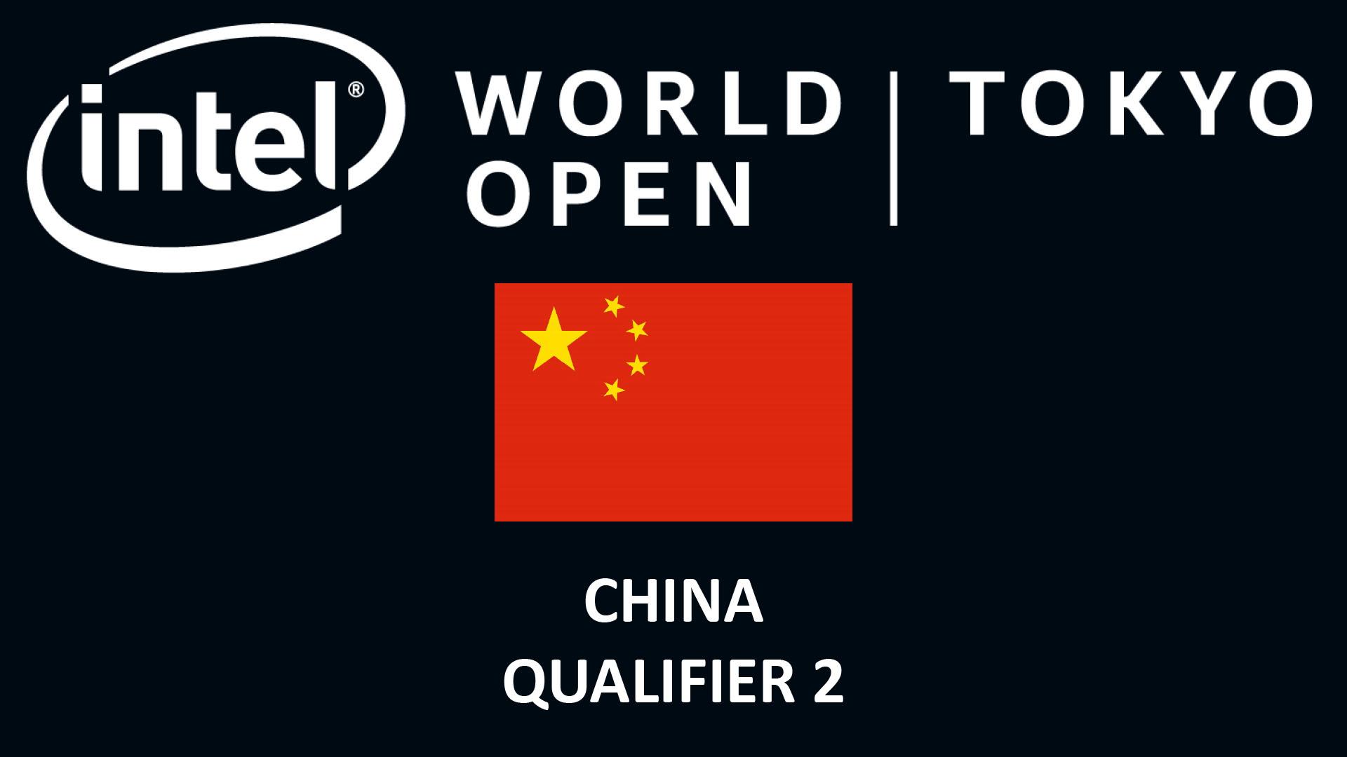 Intel World Open - China Q2